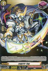 Divine Arsenalfs Shining Armor, Kamui D-TTD02/011 TD