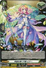 Sephiroth of Hope, Binah D-TTD02/013 TD