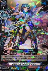 Awakened Savior, Miroku D-TTD03/003 R