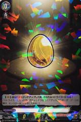 Gold Egg D-TTD03/004 R