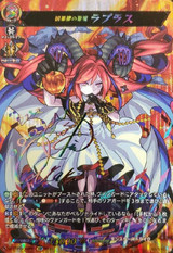 Demon of Causality, Laplace D-TTD03/SSR01 SSR