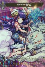 Fiendish Fox Princess of Beauty, Daji D-TTD03/MSR09 MSR
