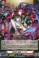 Demon of Causality, Laplace D-TTD03/001 TD