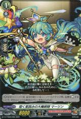 Shining Star-gazer Sorcerer, Merlin D-TTD03/006 TD