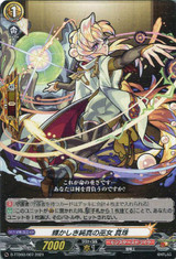 Shining Purity Maiden, Pearl D-TTD03/007 TD