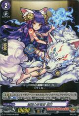 Fiendish Fox Princess of Beauty, Daji D-TTD03/009 TD