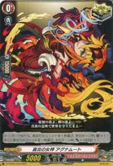 Goddess of True Flame, Agnamut D-TTD03/010 TD