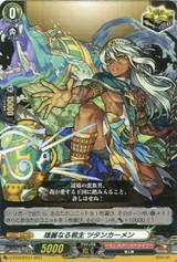 Majestic Monarch, Tutankhamun D-TTD03/011 TD