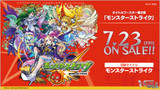 D Title Booster 02 Monster Strike Booster BOX