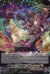 Benevolent Goddess of the Universe, Benzaiten D-TTB02/005 RRR