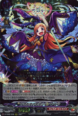 Maid of Unbridled Hope, Pandora D-TTB02/008 RRR