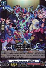 Fiendish Magical Girls, Fujin & Raijin D-TTB02/016 RR