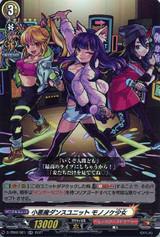 Little Demonic Dance Unit, Mononoke Girl D-TTB02/021 RR