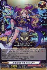 Bringer of Light, Lucifer D-TTB02/024 ORR