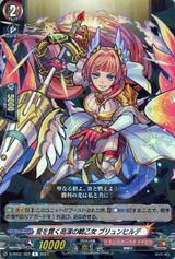 Noble Valkyrie of Piercing Love, Brynhildr D-TTB02/027 R