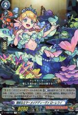 Pure Mermaid Diva, Lorelei D-TTB02/030 R
