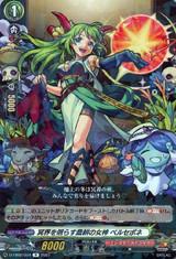 Agriculture Goddess of the Illuminating Underworld, Persephone D-TTB02/034 R