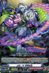 Illusionary Ninja, Sarutobi Sasuke D-TTB02/039 R