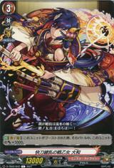 Valkyrie of Breaking Sharp Blade, Yamato D-TTB02/042 C