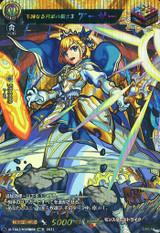 Immortal Knight King of the Round Table, Arthur D-TTB02/MSR極08 MSR極