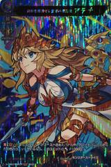 Valkyrie of the Unsealed Holy Shield, Athena D-TTB02/MSR29 MSR