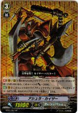 Asura Kaiser SP BT01/S07