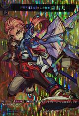 Demon Lord of the Zenith Heaven's Loyal Supporter, Mori Ranmaru D-TTB02/MSR35 MSR
