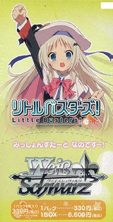 Little Busters! Anime Booster BOX