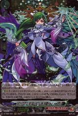 【X4 Set+x1ORR】Monster Strike RRR RR R C Complete Set