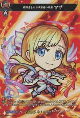 Angel of Romance and Agreeableness, Mana D-PR/042 PR