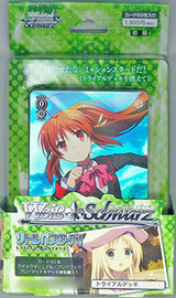 Little Busters! Anime Trial Deck