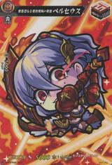Ruthless Monster-Slaying Hero, Perseus D-PR/044 PR
