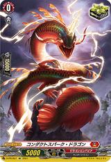 Conduct Spark Dragon D-PR/057 PR SP