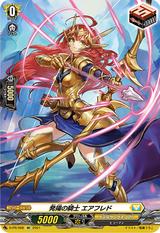 Exalting Knight, Eafred D-PR/068 PR SP