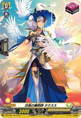 White Crow Sorcerer, Taxus D-PR/069 PR SP