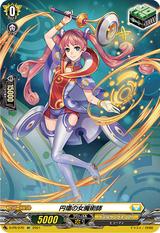 Circuling Sorceress D-PR/070 PR SP