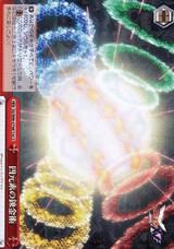 Alchemy of the Four Elements SG/W89-079ACS ACS