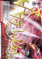 De Re Metallica SG/W89-080R RRR