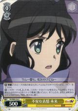 Anxious Face, Mirai SG/W89-016 C