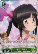 Beautiful Melody. Shirabe SG/W89-046 C