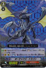 Vortex Dragon SP BT01/S09