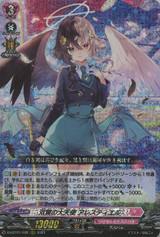 Archangel of Twin Wings, Alestiel D-LBT01/002 RRR