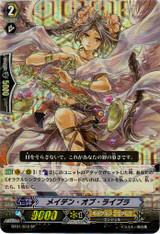 Maiden of Libra SP BT01/S10