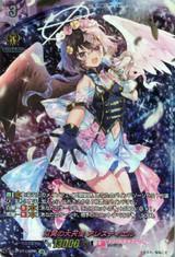 Archangel of Twin Wings, Alestiel D-LBT01/LSR02 LSR