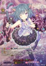 Heartfelt Song, Loronerol D-LBT01/LSR03 LSR