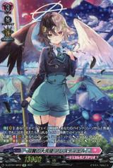 Archangel of Twin Wings, Alestiel D-LBT01/SP02 SP