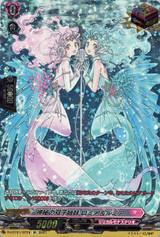 Mysterious Twins, Romia & Rumia D-LBT01/SP24 SP