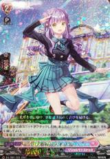 Astesice, Kiyora D-LTD01/002 RRR
