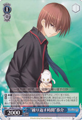 """""""Repeated Time"""" Kyousuke LB/W21-P11 PR"""