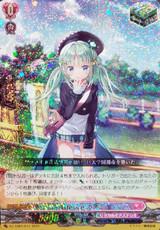Astesice, Kanami D-LTD01/014 RRR